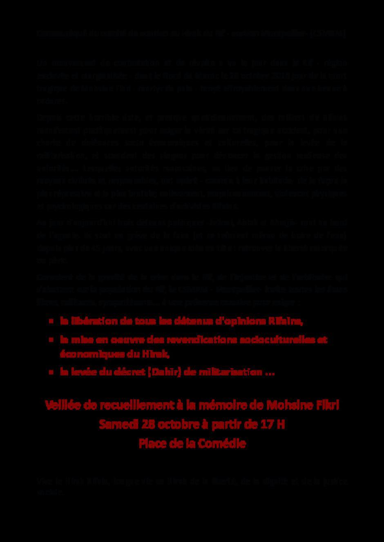 Communiqué du comité de soutien au Hirak du Rif